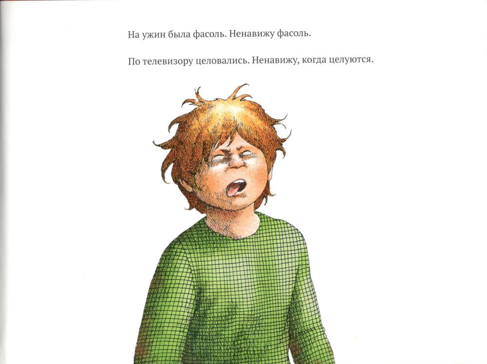 Alexander-i-ochen-plohoj-den-0004