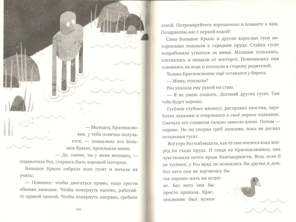 Dikij-robot-4