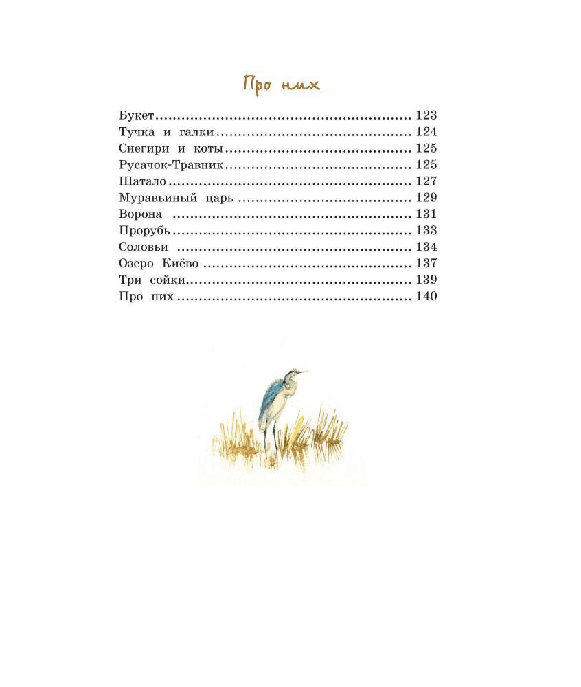Kartofelnaja-sobaka-soderzhanie-2