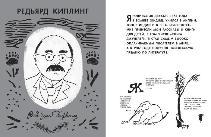 Literaturnye-dudly-140-141