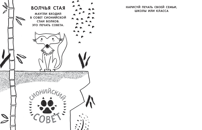 Literaturnye-dudly-142-143