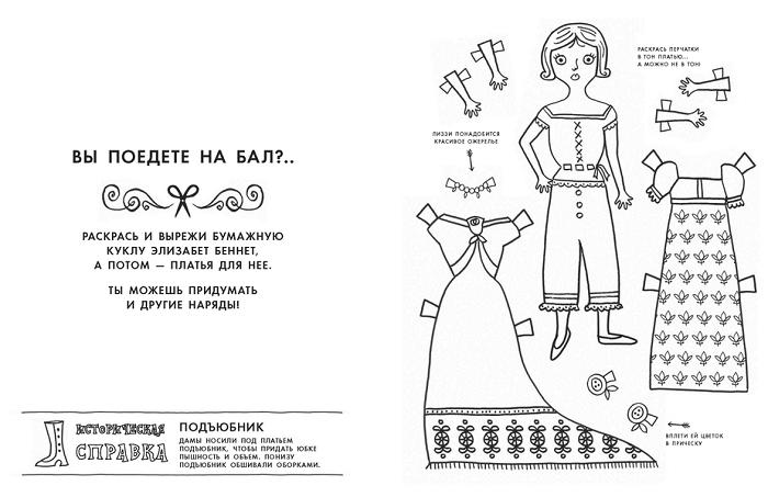 Literaturnye-dudly-80-81