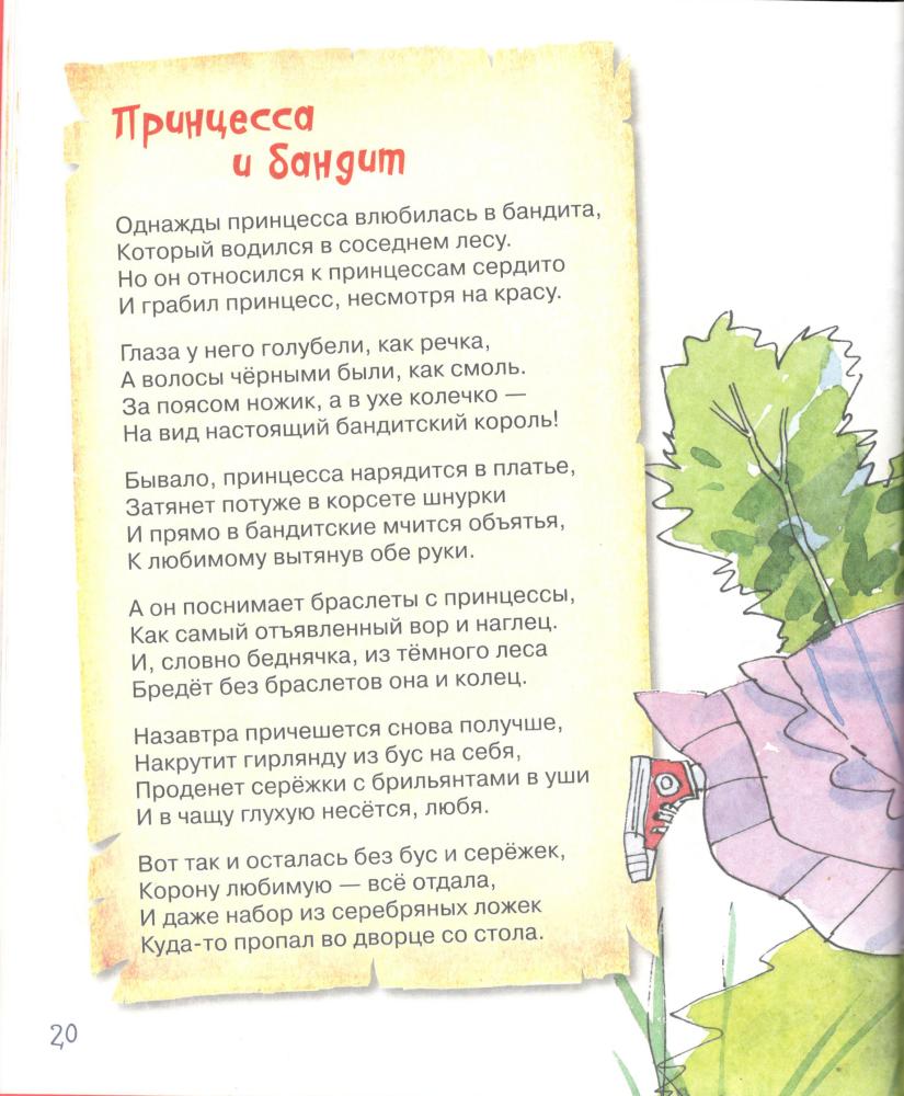 Pegas-v-krapinku-0002