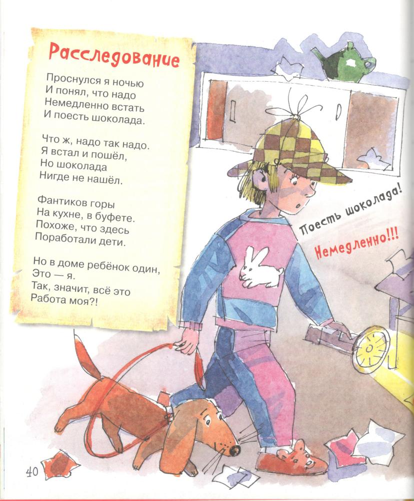 Pegas-v-krapinku-0004