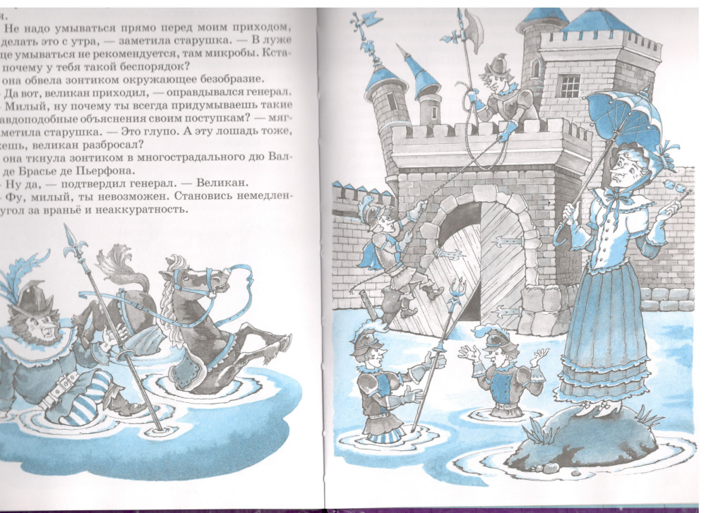 Piraty-Nastolnogo-moria-4
