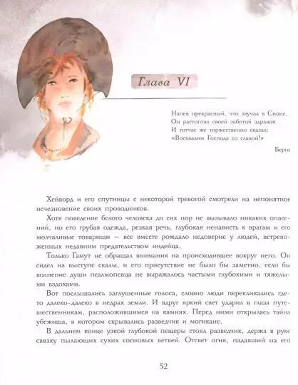 Poslednij-iz-mogikan-2