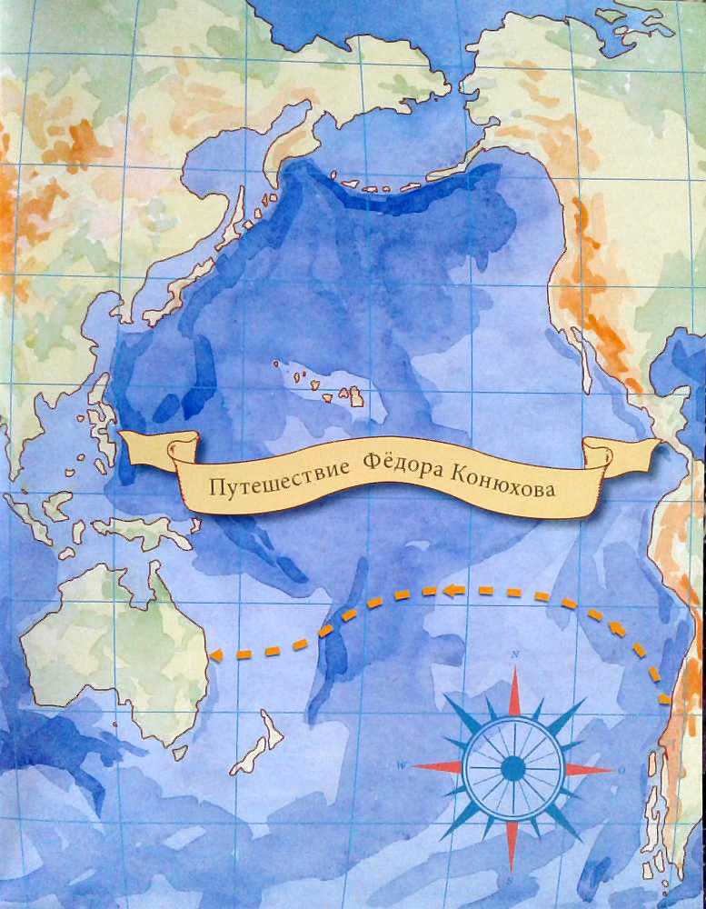 Tihij-okean-9