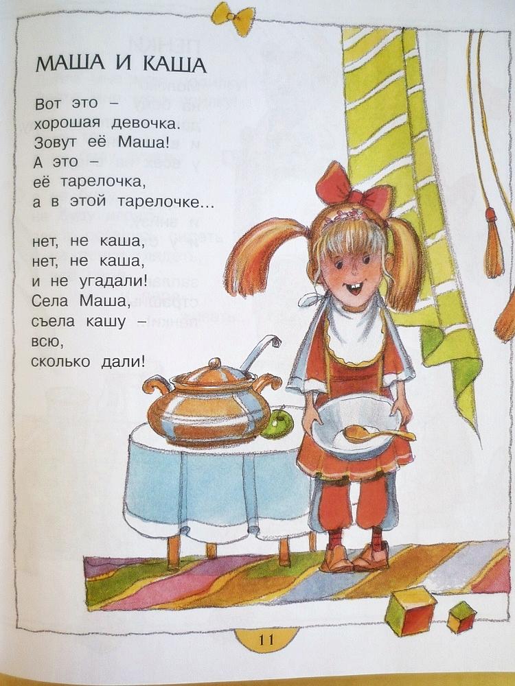 Uchenyj-zhuchek (3)