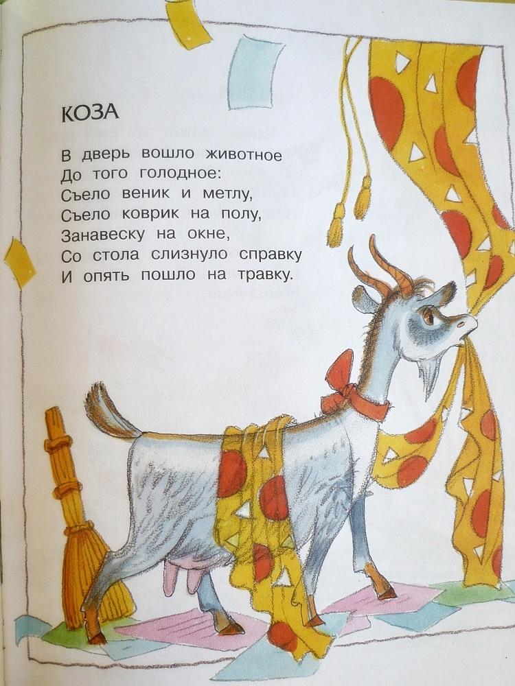 Uchenyj-zhuchek (6)