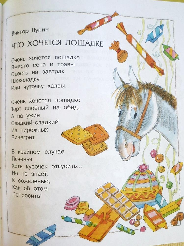 Uchenyj-zhuchek (7)
