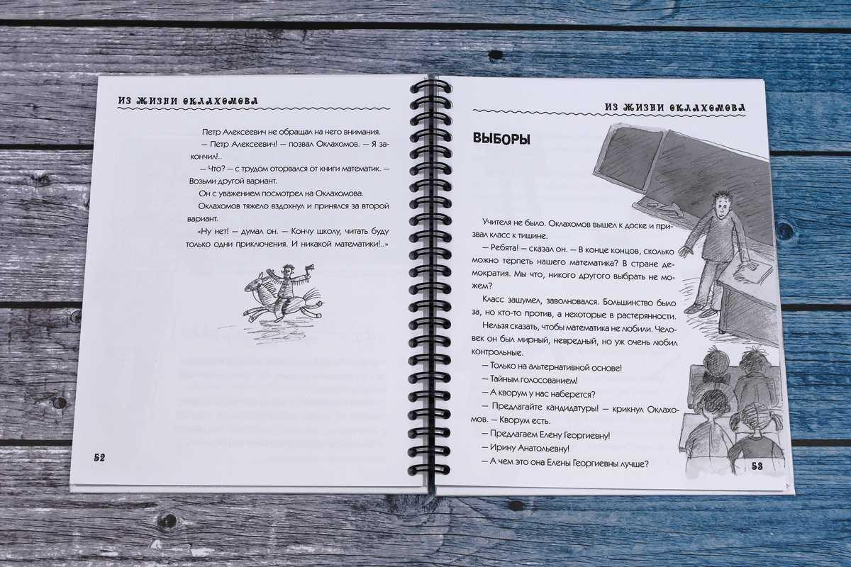Ukrotitel-sirenevyh-begemotov-3