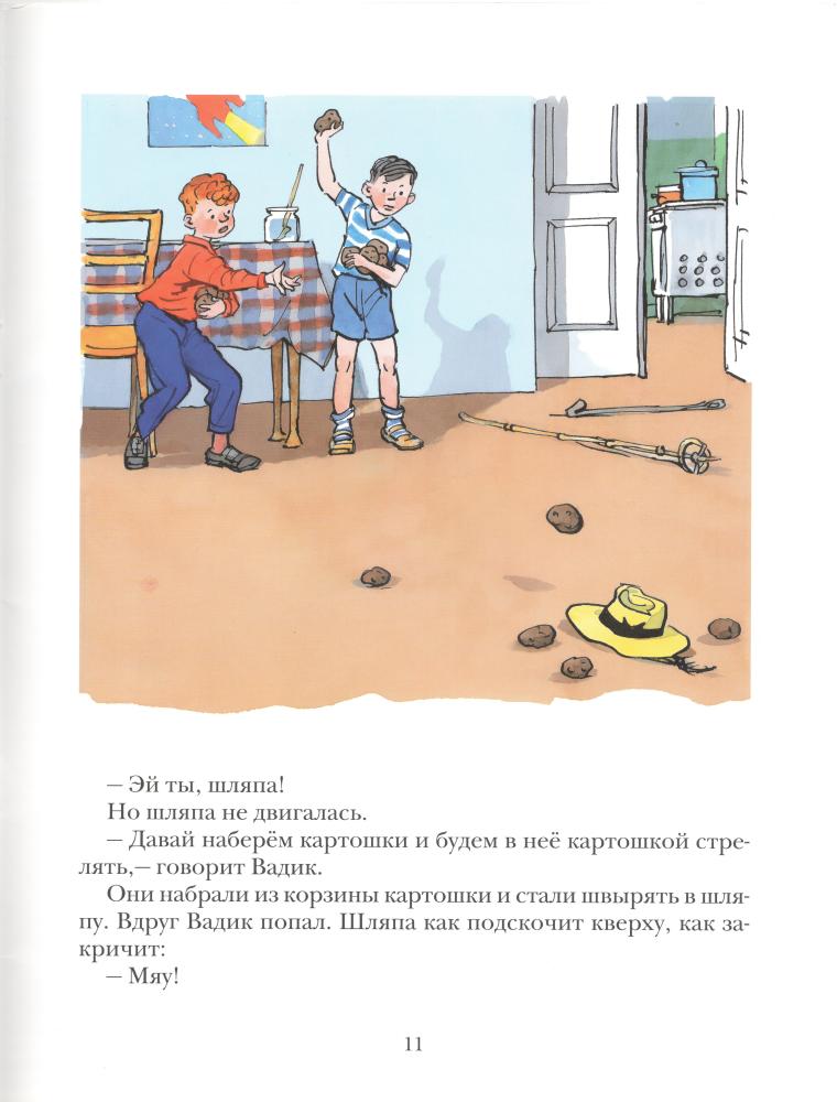 Zhivaja-shliapa-5