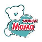 Мама мишек, праздничное агентство