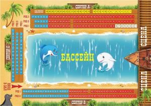 Схема мест в Ярославском дельфинарии