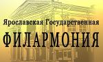 Концертный зал им. Л.В.Собинова, филармония