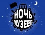 """Акция """"Ночь музеев"""" в Ярославле"""