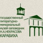 Музей Карабиха