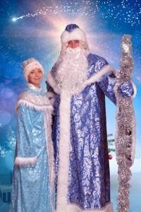 Сказочные Дед Мороз и Снегурочка от агентства Есть идея