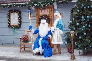 Дед Мороз и Снегурочка от День варенья