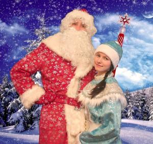 Дед Мороз и Снегурочка от агентства Есть идея