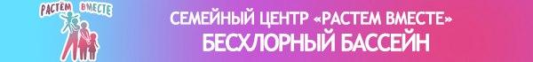 Бассейн без хлорки, Ярославль