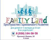 Family Land, пространство гармоничного развития