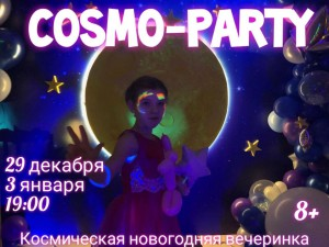 Cosmo-party