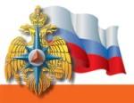 Музей пожарной охраны ГУ МЧС России по Ярославской области