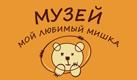 """Музей """"Мой любимый мишка"""""""