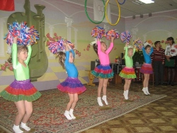 Спортивный праздник в специализированном детском саду