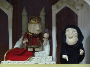 Драма о царе Ироде
