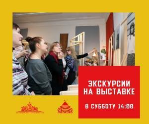Будни и праздники русского народа