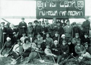 Мы свой, мы новый мир построим: первые года советской утопии