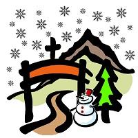 Детский школьный лагерь в зимние каникулы