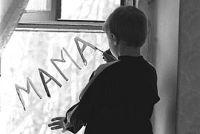Детские дома Ярославля