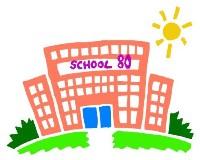 Санитарные правила и нормы для школ