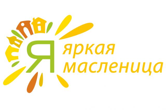 Логотип Главной Масленицы страны 2018 года