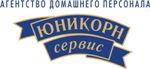 """Агентство домашнего персонала """"ЮНИКОРН СЕРВИС"""""""
