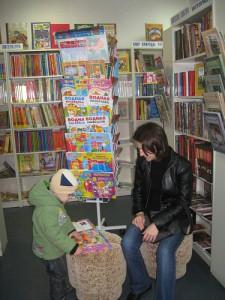 """В магазине """"Hot Book"""""""