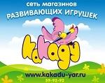 Какаду, товары для детского творчества