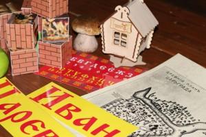 Программы для организованных групп детей в Алёшином Подворье