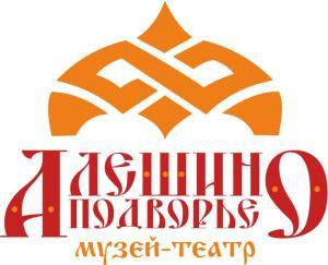 Алёшино Подворье, музей-театр