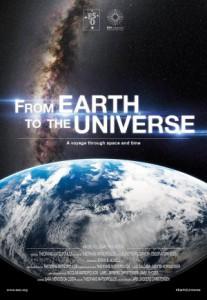 От Земли до Вселенной