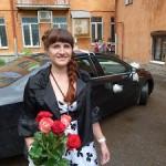 Екатерина Прощина