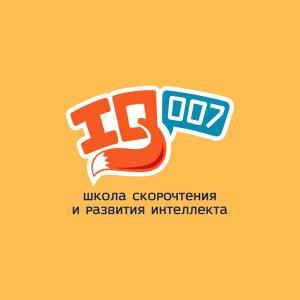 IQ007, международная школа скорочтения и развития интеллекта