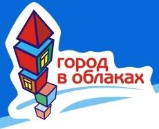 """Частный Монтессори детский сад """"Город в облаках"""""""