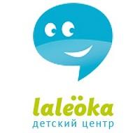 Детский центр в Ярославле Laleoka