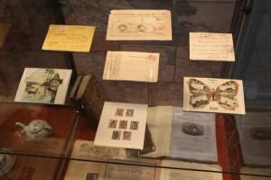 Выставка «Почта государства Российского»