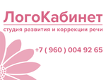 ЛогоКабинет