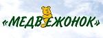 """""""Медвежонок"""", социально-реабилитационный центр для несовершеннолетних"""